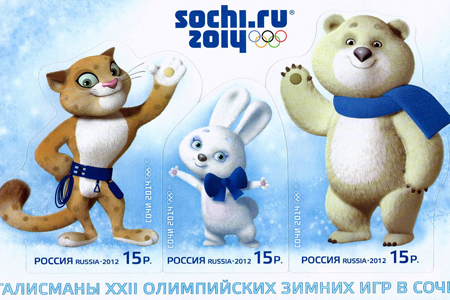 How is Sochi Using Social Media at this year's Winter Olympic Games?